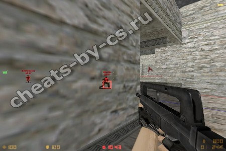 Незаметный aim для cs 1.6 v21