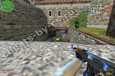 Скачать aimbot для того cs - CS Public v2 by updater